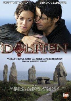 Dolmen DVD