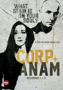 Corp+Anam DVD