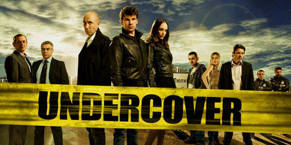 Euro TV to Watch: Emmy-Nominated Bulgarian Crime Thriller Undercover
