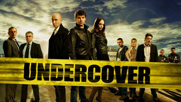 Undercover Bulgarian TV series