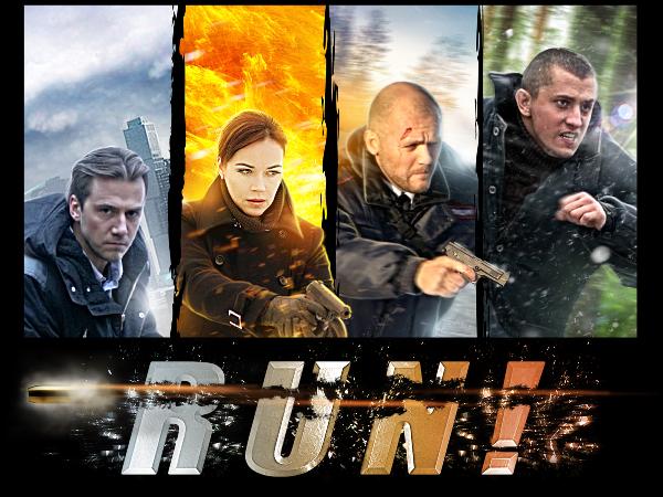 Run! Russian crime thriller